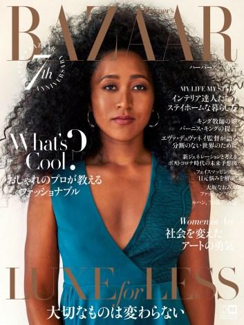 『ハーパーズ バザー』11月号でファッション誌初表紙を飾る大坂なおみ