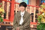 15日放送『踊る!さんま御殿!!秋の2時間スペシャル』に出演する三宅健(V6) (C)日本テレビ