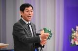 15日放送『踊る!さんま御殿!!秋の2時間スペシャル』に出演する明石家さんま(C)日本テレビ