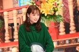 15日放送『踊る!さんま御殿!!秋の2時間スペシャル』に出演する大原櫻子(C)日本テレビ