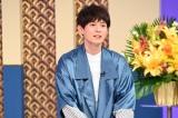 15日放送『踊る!さんま御殿!!秋の2時間スペシャル』に出演する財津優太郎(C)日本テレビ