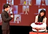 誕生日ケーキに喜ぶ横浜流星=映画『きみの瞳(め)が問いかけている』完成報告イベント (C)ORICON NewS inc.