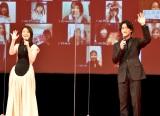 映画『きみの瞳(め)が問いかけている』の完成報告イベントに登壇した(左から)吉高由里子、横浜流星 (C)ORICON NewS inc.