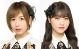 「M-1」に初挑戦するAKB48・チームBの大家志津香(左)、中西智代梨(右) (C)AKB48