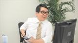 再現VTRには職場の上司役で爆笑問題・田中裕二が出演=9月16日放送、『太田伯山ウイカのはなつまみ』 (C)テレビ朝日