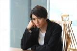 ストレートな言葉で人と接する「Mr.正論」成田洋介役の白洲迅=ドラマ『僕らは恋がヘタすぎる』(C)ABCテレビ