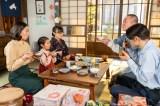 連続テレビ小説『エール』第14週・第66回より。古山家の食卓が賑やかに(C)NHK