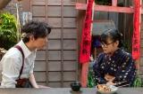 連続テレビ小説『エール』第14週・第69回より。久志(山崎育三郎)も梅(森七菜)に一目ぼれ?(C)NHK
