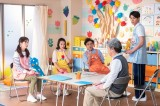 総合『LIFE!〜人生に捧げるコント〜』9月25日放送。幼稚園を舞台にしたコント「予算」にともさかりえが初登場 (C)NHK