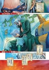 連載がスタートするエースが主人公のスピンオフ漫画『ONE PIECE episode A(エース)』 (C)尾田栄一郎・ Boichi ・石山諒 集英社
