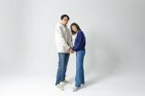 米倉強太&ラブリ夫妻=GAPキャンペーン「心地よさから、はじめよう。Comfortable together」