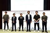 『MIRRORLIAR FILMS』プロジェクト発表記者会見の模様(C)ORICON NewS inc.