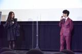 VRショートムービー『宇宙でいちばんやさしい時間』の特別披露上映会イベントに出席した(左から)MEGUMI、醍醐虎汰朗(C)KDDI