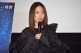 VRショートムービー『宇宙でいちばんやさしい時間』の特別披露上映会イベントに出席したMEGUMI(C)KDDI