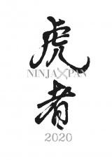 『虎者 NINJAPAN 2020』ロゴ