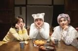 ミニドラマ『きょうの猫村さん』家政婦紹介所にて(C)テレビ東京