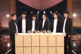 5年ぶり出演の『SONGS』で語り合うV6(C)NHK