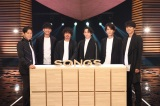 V6、5年ぶり『SONGS』出演決定