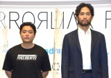 『MIRRORLIAR FILMS』プロジェクト発表記者会見に出席した(左から)山田孝之、阿部進之介 (C)ORICON NewS inc.