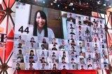 23日の『東大王SP』は特別企画「東大王VS全国の視聴者」を3時間生放送(C)TBS