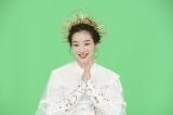 女優・のんが出演している『カラフル 〜笑いの力で77億再生〜』(C)2020 YD Creation