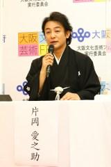 大阪文化芸術フェス「歌舞伎特別公演」記者発表会に出席した片岡愛之助