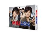 『MIU404』(12月25日) DVD&Blu ray BOX発売(C)TBS スパークル/TBS