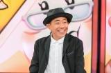 22日放送の『バナナサンド』ゴールデン3時間スペシャルに出演する木梨憲武 (C)TBS