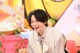 22日放送の『バナナサンド』ゴールデン3時間スペシャルに出演する中村倫也 (C)TBS