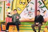 22日放送の『バナナサンド』ゴールデン3時間スペシャルに出演する(左から)松本幸四郎、市川猿之助 (C)TBS