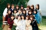 日向坂46のドキュメンタリー映画『3年目のデビュー』が9月23日に一部映画館でワンコイン上映決定