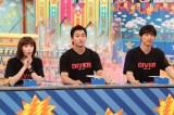 『VS嵐』に出演したドラマ『DIVER』チーム(C)カンテレ
