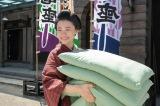2020年度後期連続テレビ小説『おちょやん』ヒロイン・千代を演じる杉咲花 (C)NHK