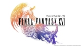 『FINAL FANTASY XVI(ファイナルファンタジー16)』の発売決定