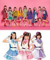 Girls2×ラブパトリーナ =30日放送『テレ東音楽祭 2020秋』出演