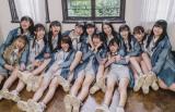 青春高校3年C組アイドル部=30日放送『テレ東音楽祭 2020秋』出演