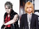 西川くんとキリショー=30日放送『テレ東音楽祭 2020秋』出演