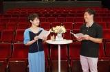 『仮面夫婦の鑑』(左から)伊藤万理華、森田哲矢