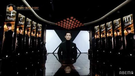 グローバルアイドルとしてデビューする7人『I-LAND』生放送で決定(C)AbemaTV,Inc.