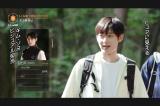 ソヌ=『I-LAND』Part1より(C)AbemaTV,Inc.