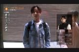 ダニエル=『I-LAND』Part1より(C)AbemaTV,Inc.