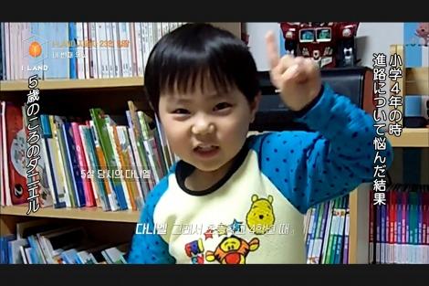 ダニエルの幼少期=『I-LAND』Part1より(C)AbemaTV,Inc.