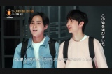 (左から)ダニエル、ウィジュ=『I-LAND』Part1より(C)AbemaTV,Inc.