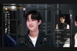 ジョンウォン=『I-LAND』Part1より(C)AbemaTV,Inc.
