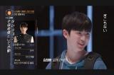 テヨン=『I-LAND』Part1より(C)AbemaTV,Inc.