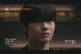 ニキ=『I-LAND』Part1より(C)AbemaTV,Inc.