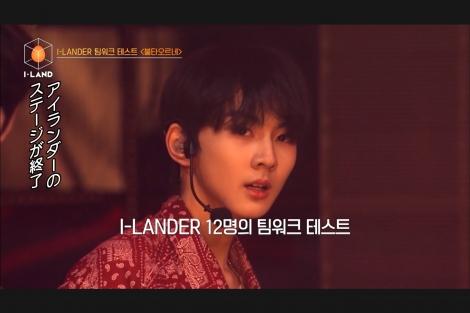ジョンウォン 第2回ステージ評価でBTSの「FIRE」を披露=『I-LAND』Part1より(C)AbemaTV,Inc.