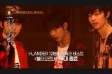 ソヌ(中央) 第2回ステージ評価でBTSの「FIRE」を披露=『I-LAND』Part1より(C)AbemaTV,Inc.