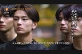 ジェイ(左)=『I-LAND』Part1より(C)AbemaTV,Inc.