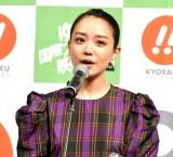 『ゆうばり国際ファンタスティック映画祭2020』オープニングセレモニーに登場した奈緒 (C)ORICON NewS inc.